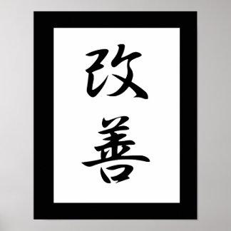 Kanji japonés para la mejora - Kaizen Impresiones