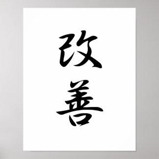 Kanji japonés para la mejora - Kaizen Poster