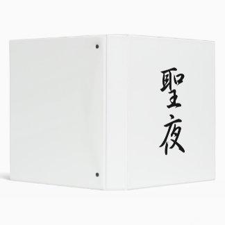 Kanji japonés para la Nochebuena - Seiya