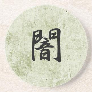 Kanji japonés para la oscuridad - Yami Posavasos Para Bebidas