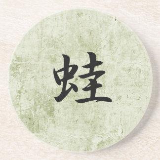 Kanji japonés para la rana - Kaeru Posavasos Manualidades