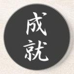 Kanji japonés para la realización - Jouju Posavasos Cerveza
