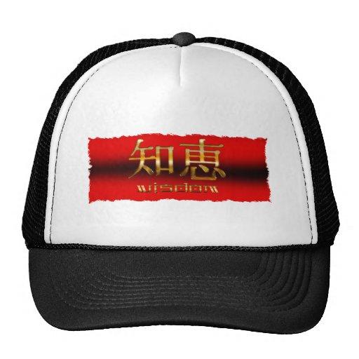 "KANJI japonés para la ""sabiduría "" Gorro"