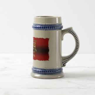 KANJI japonés para la sabiduría Tazas De Café