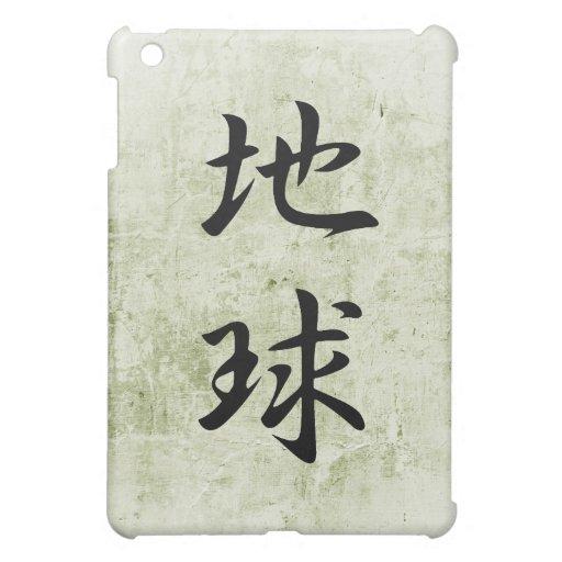Kanji japonés para la tierra - Chikyuu