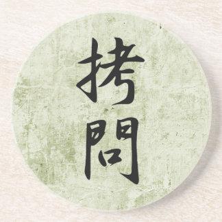 Kanji japonés para la tortura - Goumon Posavasos Personalizados