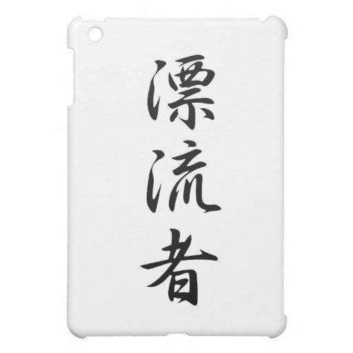 Kanji japonés para la trainera - Hyouryusha