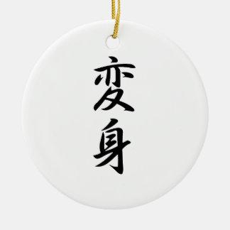 Kanji japonés para la transformación - Henshin Ornamento Para Arbol De Navidad