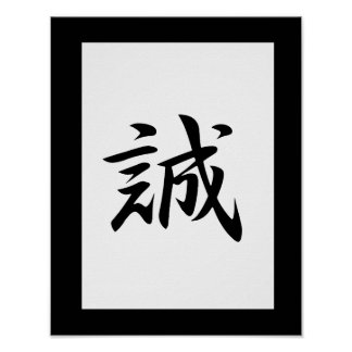 Kanji japonés para la verdad - Makato Póster
