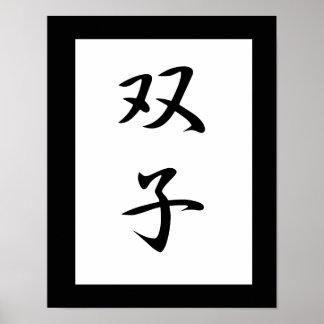 Kanji japonés para los gemelos - Futago Poster