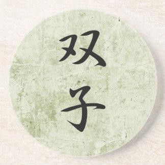Kanji japonés para los gemelos - Futago Posavasos Personalizados