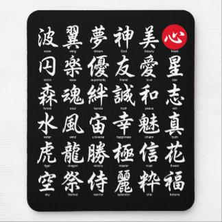 Kanji japonés popular alfombrilla de ratones