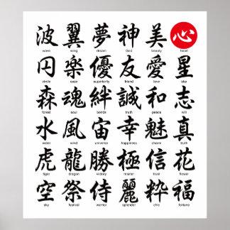 Kanji japonés popular posters