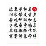 Kanji japonés popular tarjetas postales