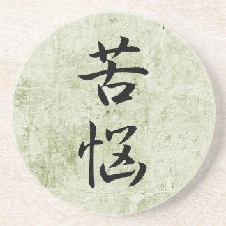 Kanji japonés por angustia - Kunou Posavasos Cerveza