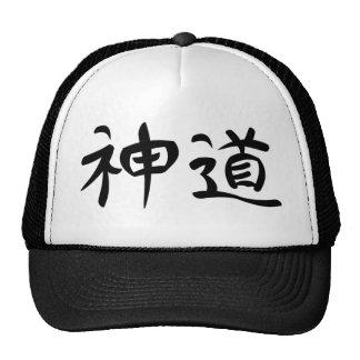"Kanji japonés ""sintoísta "" gorras de camionero"