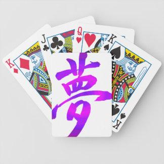 Kanji japonés - sueño barajas