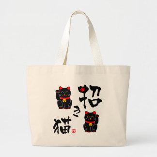 """Kanji japonés tentar de """"Manekineko"""" - el gato Bolsa Tela Grande"""