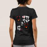 "Kanji japonés tentar de ""Manekineko"" - el gato Camisetas"