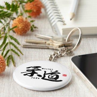 Kanji - Judo - Keychain