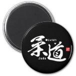 Kanji - Judo - Magnet