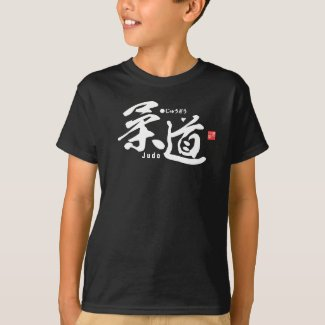 Kanji - Judo - T-Shirt