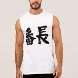 [Kanji] juvenile gang leader Sleeveless Tees brushed kanji