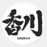 [Kanji] Kagawa Round Sticker in handwriting Kanji © Zangyo Ninja
