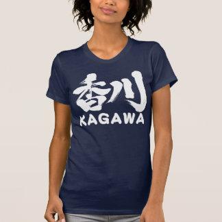 [Kanji] Kagawa T-Shirt