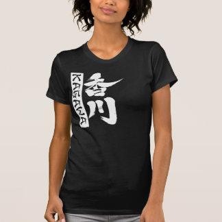 [Kanji] Kagawa Shirt