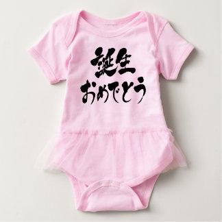 [Kanji Kana] I am glad you are born Baby Bodysuit