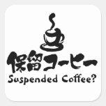 [Kanji+Kana] Suspended Coffee? Square Stickers in handwriting Kanji © Zangyo Ninja