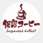 [Kanji+Kana] Suspended Coffee? Stickers