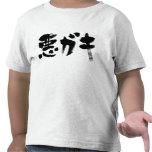 [Kanji + Kana] unruly kid T Shirts brushed kanji
