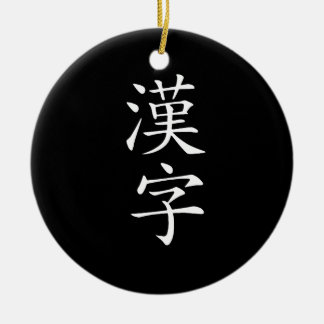 Kanji - kanji adorno redondo de cerámica