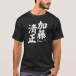 Kanji - Katō Kiyomasa - T-Shirt