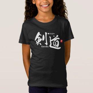 Kanji - Kendo - T-Shirt