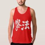boxing, self-defence, martial, art, japanese, callygraphy, brushed, kanji, chinese, characters, 書, 漢字, 拳法, けんぽう