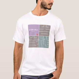 Kanji - kichijoji - T-Shirt