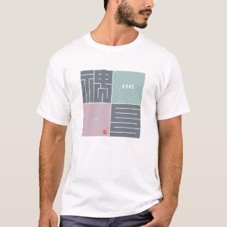 Kanji - Kobe - T-Shirt