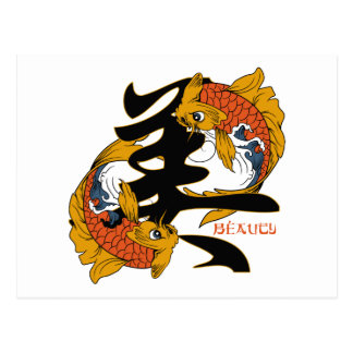 Kanji Koi Fish Beauty Postcards