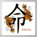 Kanji Koi Fish Destiny Poster