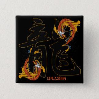 Kanji Koi Fish Dragon Pinback Button