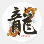 Kanji Koi Fish Dragon Round Stickers