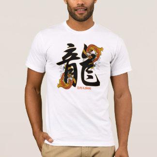 Kanji Koi Fish Dragon T-Shirt