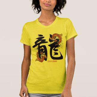 Kanji Koi Fish Dragon Tee Shirt