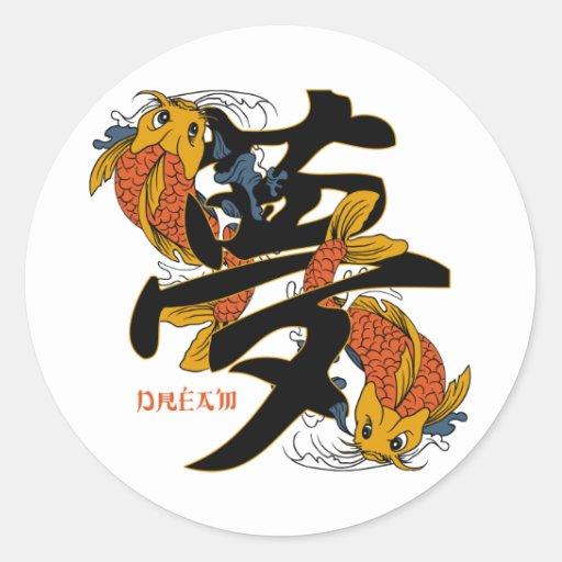 Kanji Koi Fish Dream Classic Round Sticker