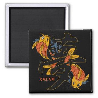 Kanji Koi Fish Dream Magnet
