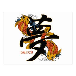 Kanji Koi Fish Dream Post Cards