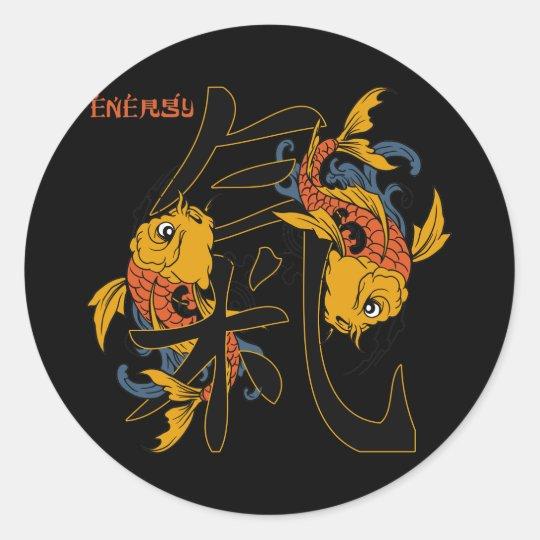 Kanji Koi Fish Energy Classic Round Sticker